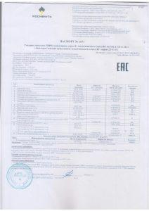 thumbnail of Топливо дизельное Евро межсезонное сорт Е ДТ-Е-К5 (Саратовский НПЗ)